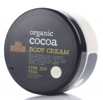 Body Cream, 300 ml, mit Bio-Kakaobutter, Organic Cocoa